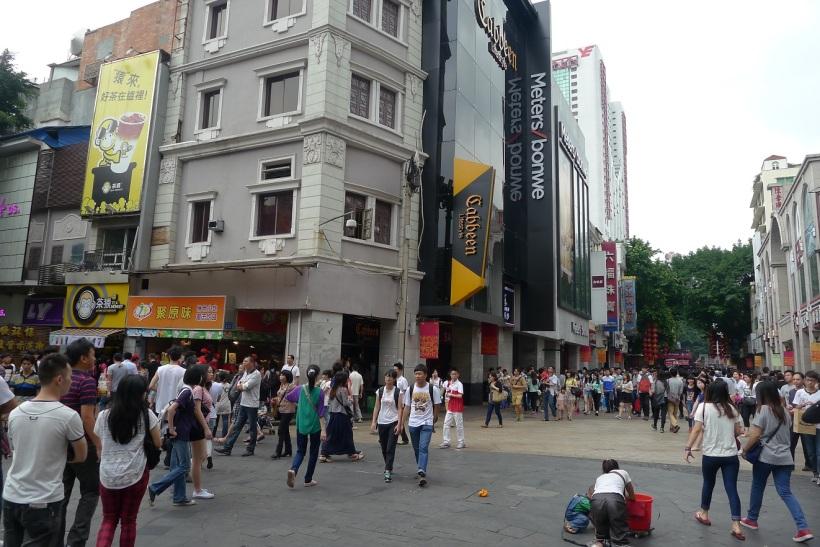 guangzhou15